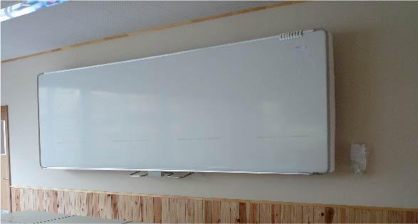 スライダー黒板